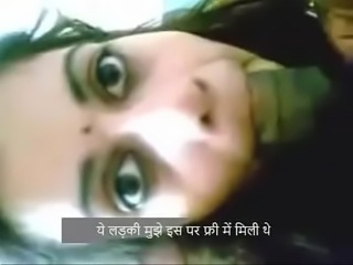 indian ancle ne machai ranglila
