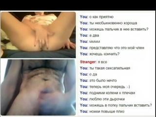 Videochat 009 Married woman has orgasm with my dick